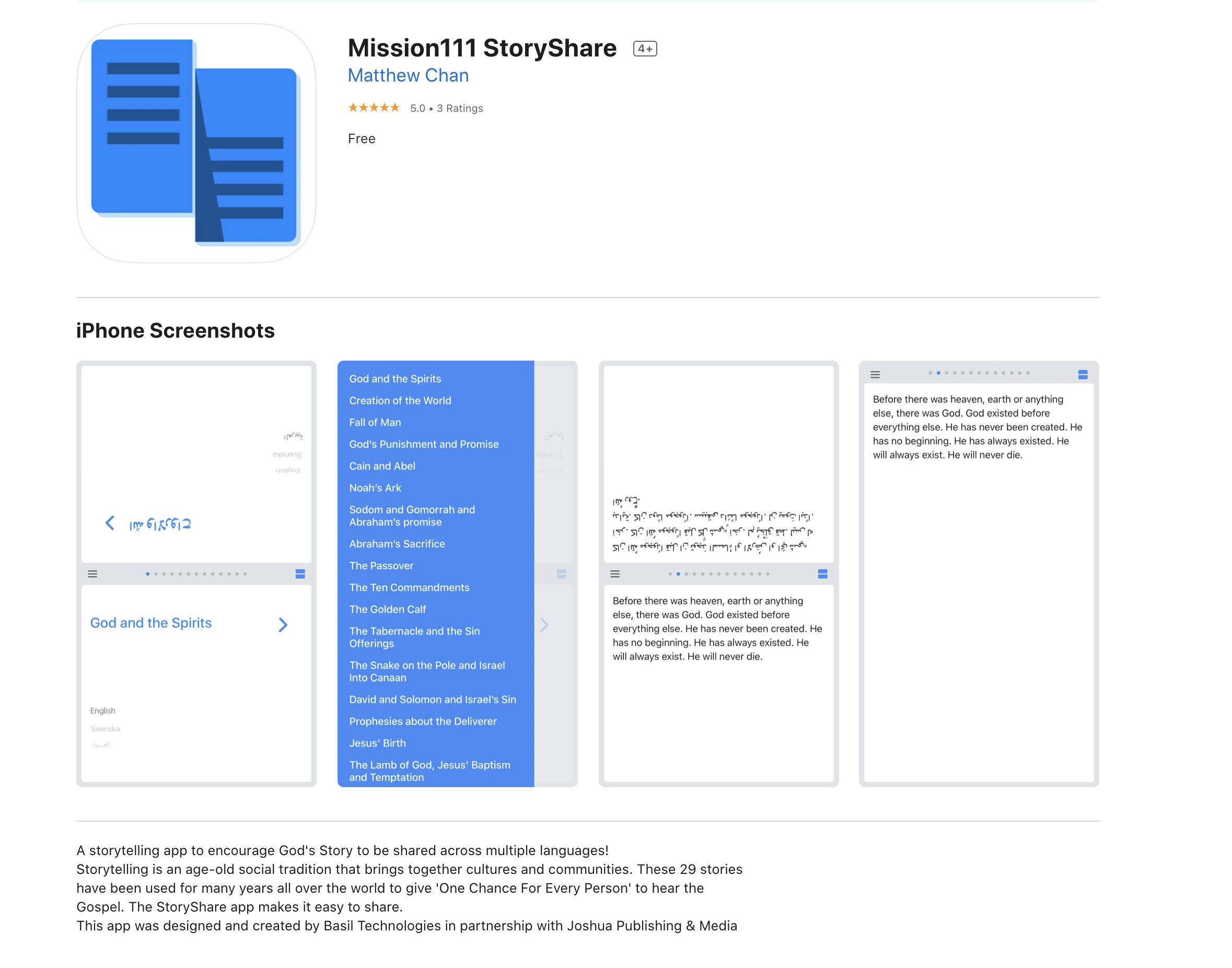 Storyshare App preview.